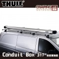 【山野賣客】 Thule 都樂 Conduit Box 31...