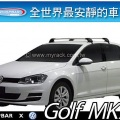 【山野賣客】WHISPBAR Flush Bar VW Go...