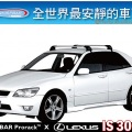 【山野賣客】WHISPBAR Lexus IS200 IS3...