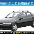 【山野賣客】WHISPBAR Opel Vectra 專用 ...