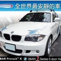 【山野賣客】WHISPBAR PRORACK BMW 1系列...