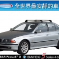 【山野賣客】WHISPBAR PRORACK BMW E39...
