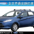 【山野賣客】WHISPBAR PRORACK FORD FI...
