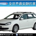 【山野賣客】WHISPBAR PRORACK Golf Va...