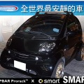 【山野賣客】WHISPBAR PRORACK SMART 車...