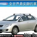 【山野賣客】WHISPBAR TOYOTA Altis Co...