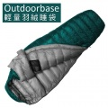 【山野賣客】 Outdoorbase Snow Monste...