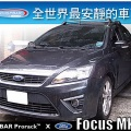 【山野賣客】FORD Focus Mk2 WHISPBAR PRORACK 車頂架 橫桿