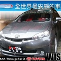 【山野賣客】TOYOTA WISH WHISPBAR 外凸型...