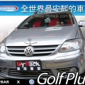 【山野賣客】VW Golf Plus WHISPBAR 車頂...