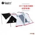 【山野賣客】OutdoorBase SKYPAINTER 彩...